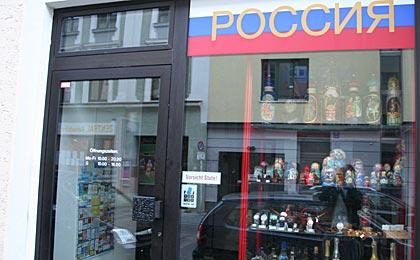Der russische Laden 7657